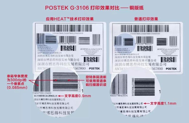 postek g-3106