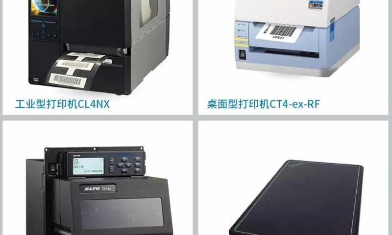 SATO主要RFID设备