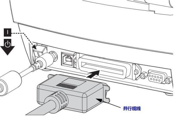 GK888d-并行缆线