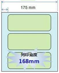 工业级智能宽幅打印机 DX-6200