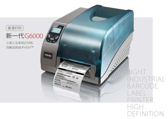 postek-G6000