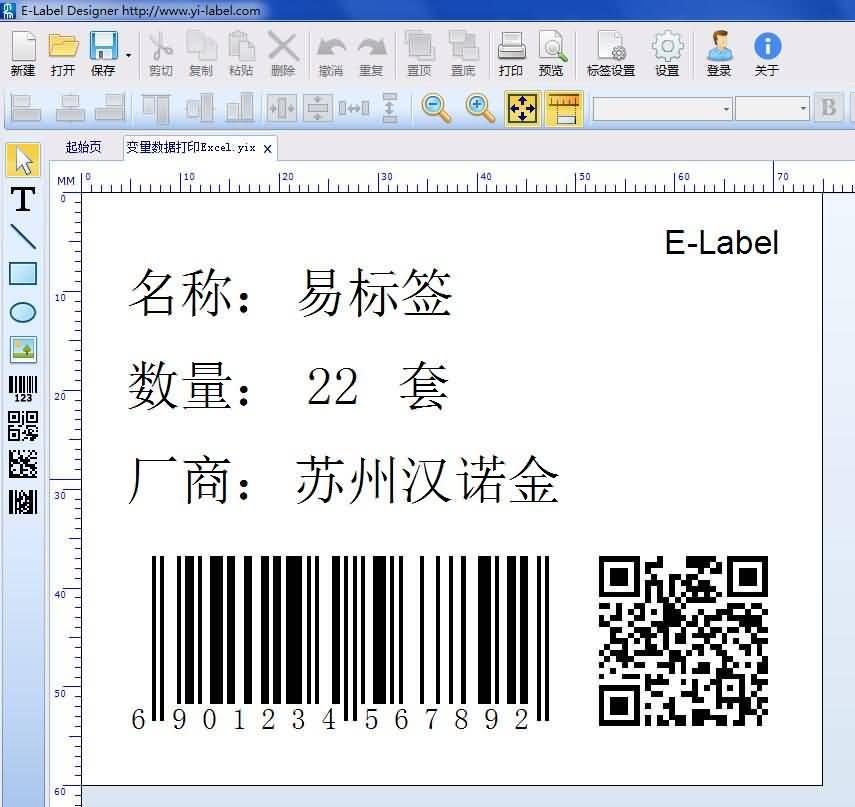 标签设计的样式